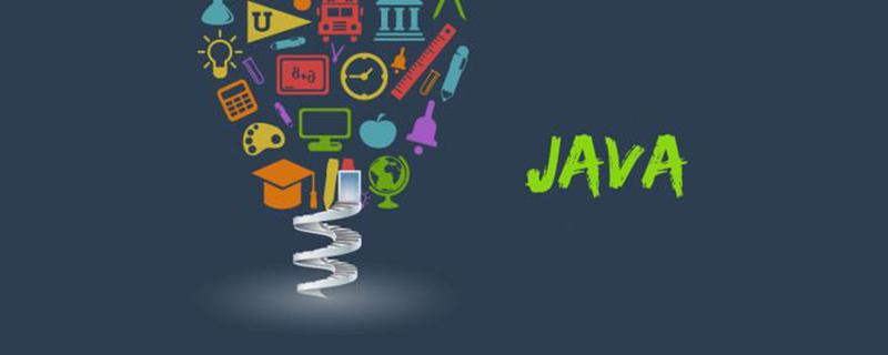 如何在Java中交换对象数据?(代码实例)