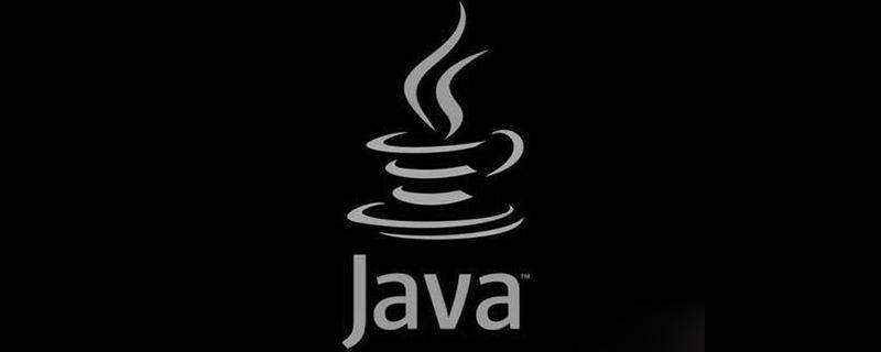 Java如何实现二进制搜索?