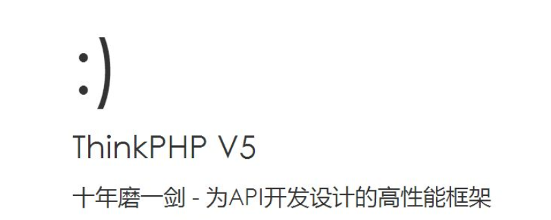 ThinkPHP5核心类Request远程代码漏洞分析