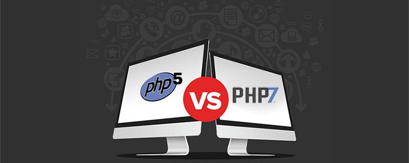 PHP7和PHP5在安全上的区别(实例)