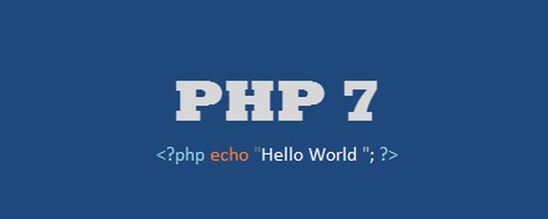 PHP7.1和7.2 新增功能详解