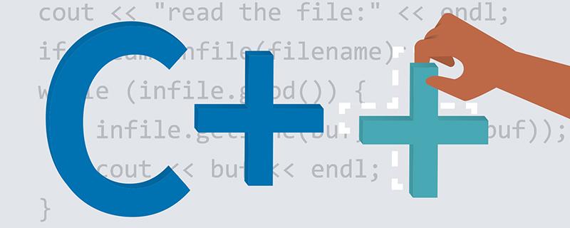 C ++中Accessor函数的特征
