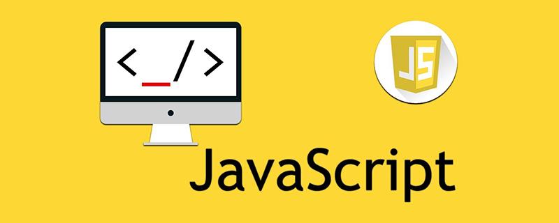 如何用JavaScript计算数的阶乘?(代码示例)