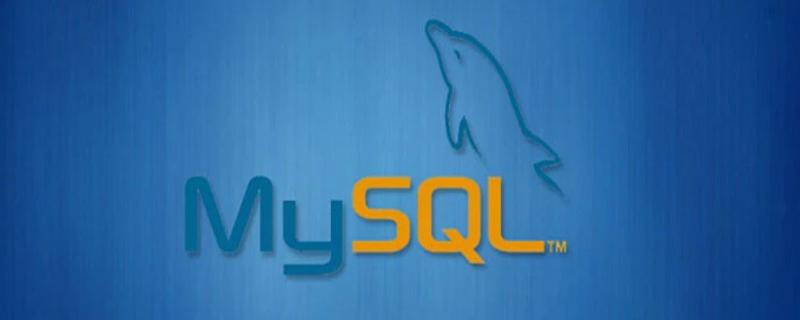 MySQL中RLIKE运算符的使用详解