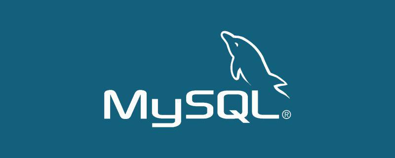 百萬級數據下的mysql深度解析