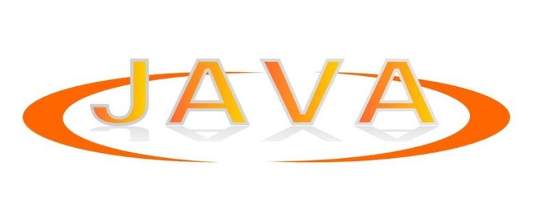 java Dos命令是什么?