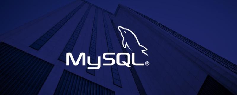 mysql怎么建立数据库?