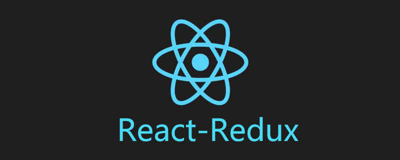 react redux是什么?