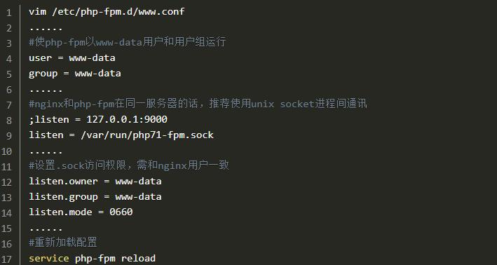 nginx配置支持php-fpm