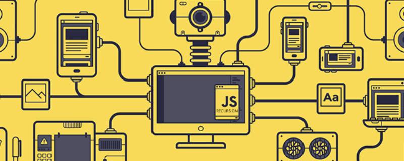 原生js和js的區別是什么