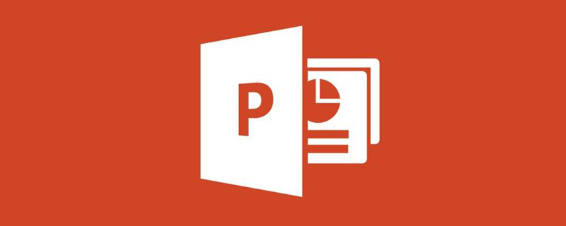 microsoft office powerpoint做出来的东西叫演示文稿,其格式后缀名为图片