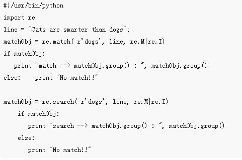 简诉Python Re模块中re.search和re.match的区别
