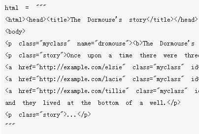 让Python更便捷-简介Python常用的标准库与介绍
