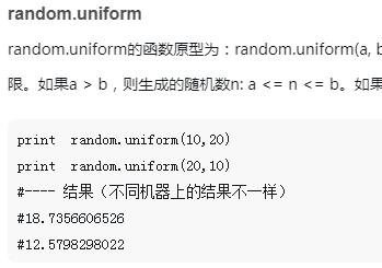 解析实例讲解什么是Python random模块