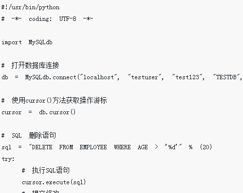 mysql数据库学习附加之mysql删除库下所有表