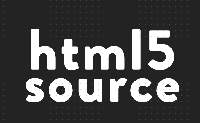 html5 source type有什么用处?html5 source标签的详细介绍