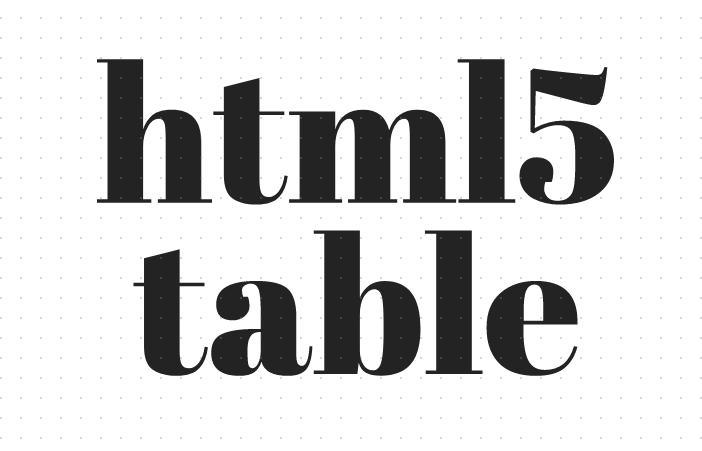 html5 table标签的样式介绍(另附html5 table css居中的实例)