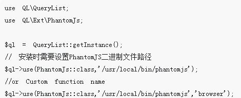 php如何使用QueryList轻松采集js动态渲染页面?