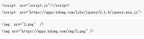 浅谈html中scr与href是什么?scr与href有什么区别?