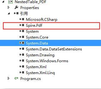C#如何绘制PDF嵌套表格?绘制PDF嵌套表格的步骤