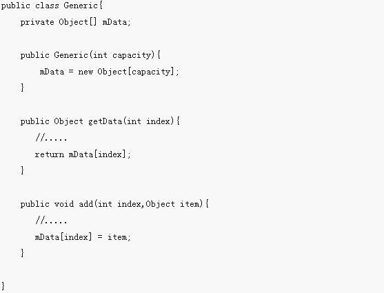 深入理解什么是Java泛型?泛型怎么使用?