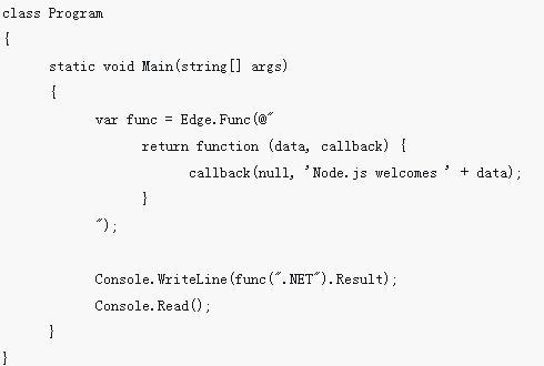 浅谈.NET Core开发日志中Edge.js是什么?如何用?