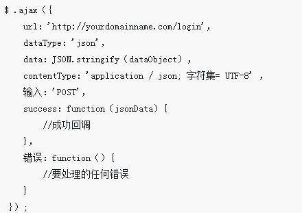 如何保护数据并防止JSON漏洞和劫持