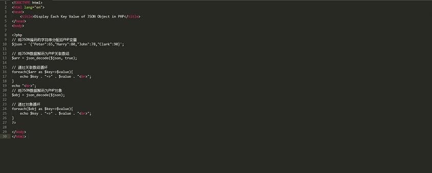 php如何解析JSON数据