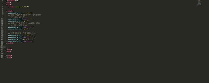 JavaScript中==和===的区别是什么
