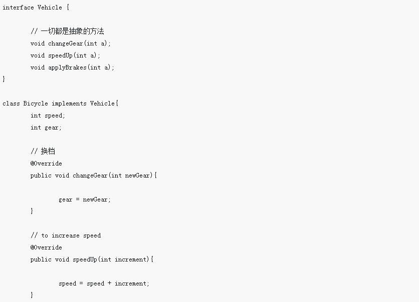 在Java中如何实现接口?接口的使用