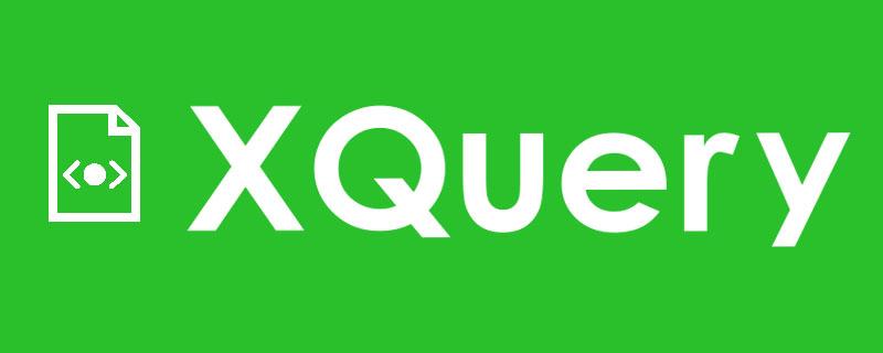 XQuery是什么