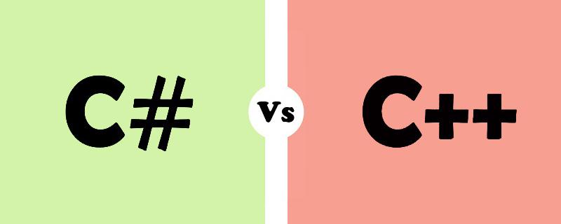 C#和C ++的区别是什么