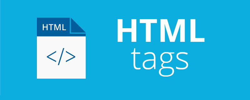 HTML的<script>标签如何使用