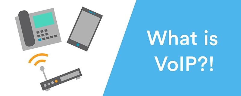 什么是VoIP
