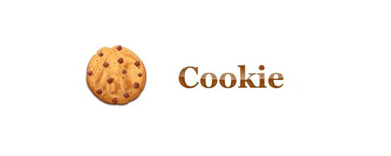cookie是什么?如何工作?