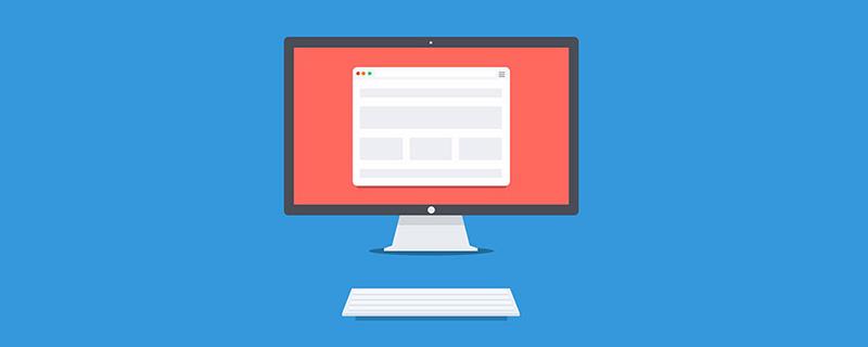 网页设计师,网站开发者各需要学习哪些