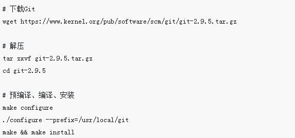 如何搭建和配置Git服务器