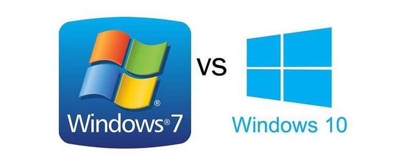 windows7和windows10之间有什么区别