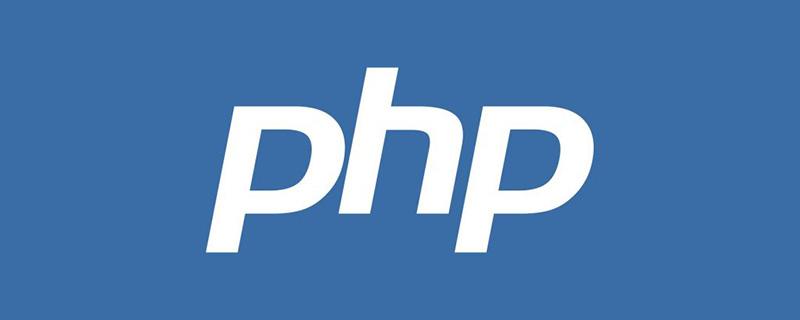 PHP如何获取当前函数名称?(代码示例)