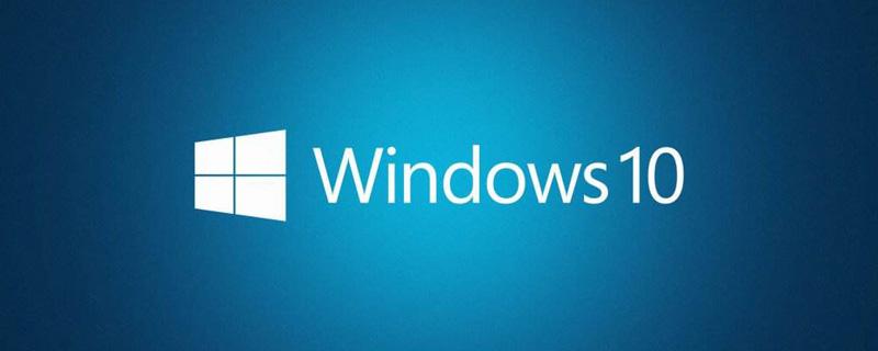 windows10一直显示正在还原系统怎么办