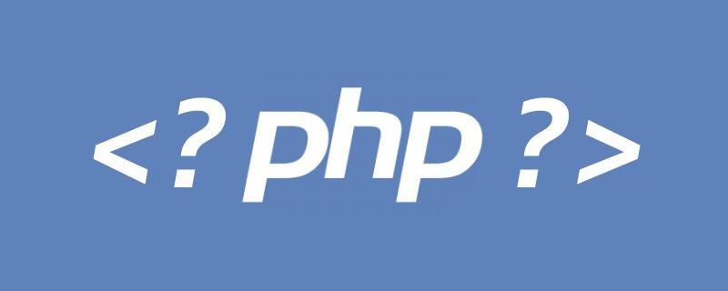 PHP如何合并两个对象?(代码示例)