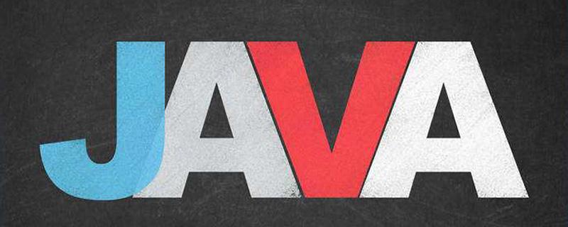 如何在Java中创建只读文件?(代码实例)