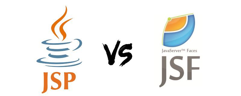 JSP和JSF之间的区别是什么?
