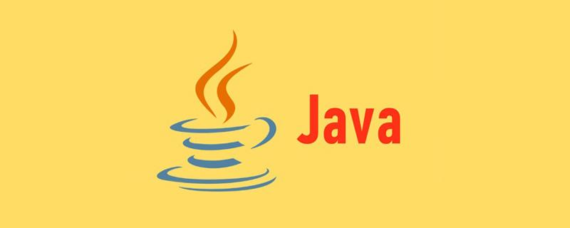 java语言属于什么语言?