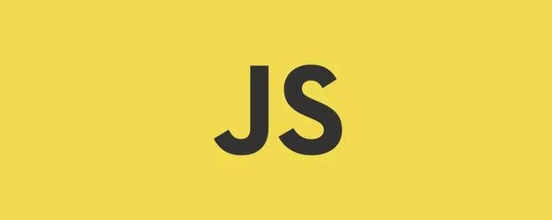 js是什么编程语言?