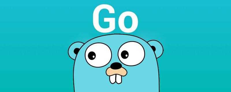 什么是Go语言?Go语言的优缺点介绍