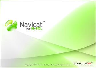 正版数据库管理工具 Navicat for MySQL 中文版软件安装、破解步骤