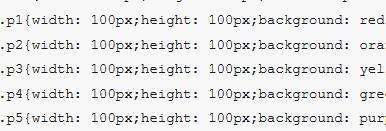 实例讲解CSS中相对定位和绝对定位的用法和区别(图文)