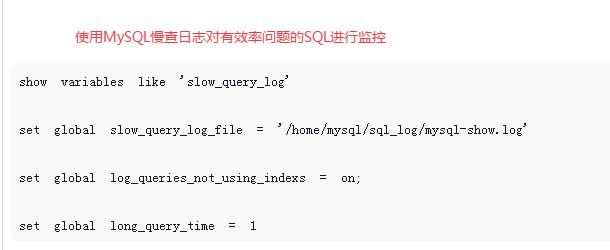 如何理解MySQL数据库的优化