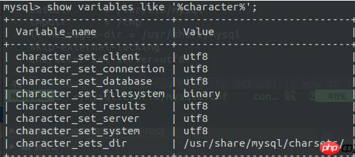 为何要将ubuntu 16.04 设置 mysql 的编码为 utf8?